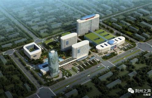 荆州市中心医院荆北新院一期工程