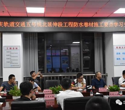 匠心精神--雷竞技电竞平台雷竞技最新网址技术总工赴重庆参加交流研讨会