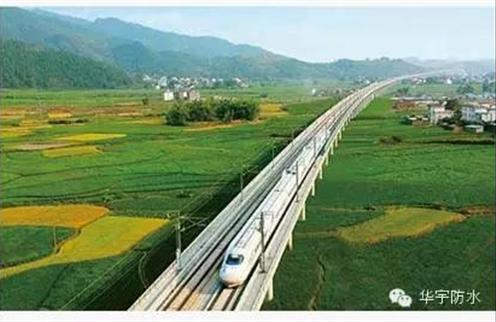 汉宜高铁(荆州段)