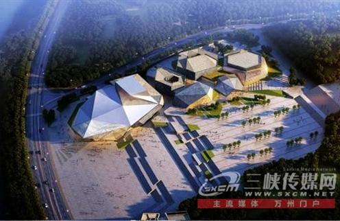 重庆市万州三峡文化艺术中心大剧院